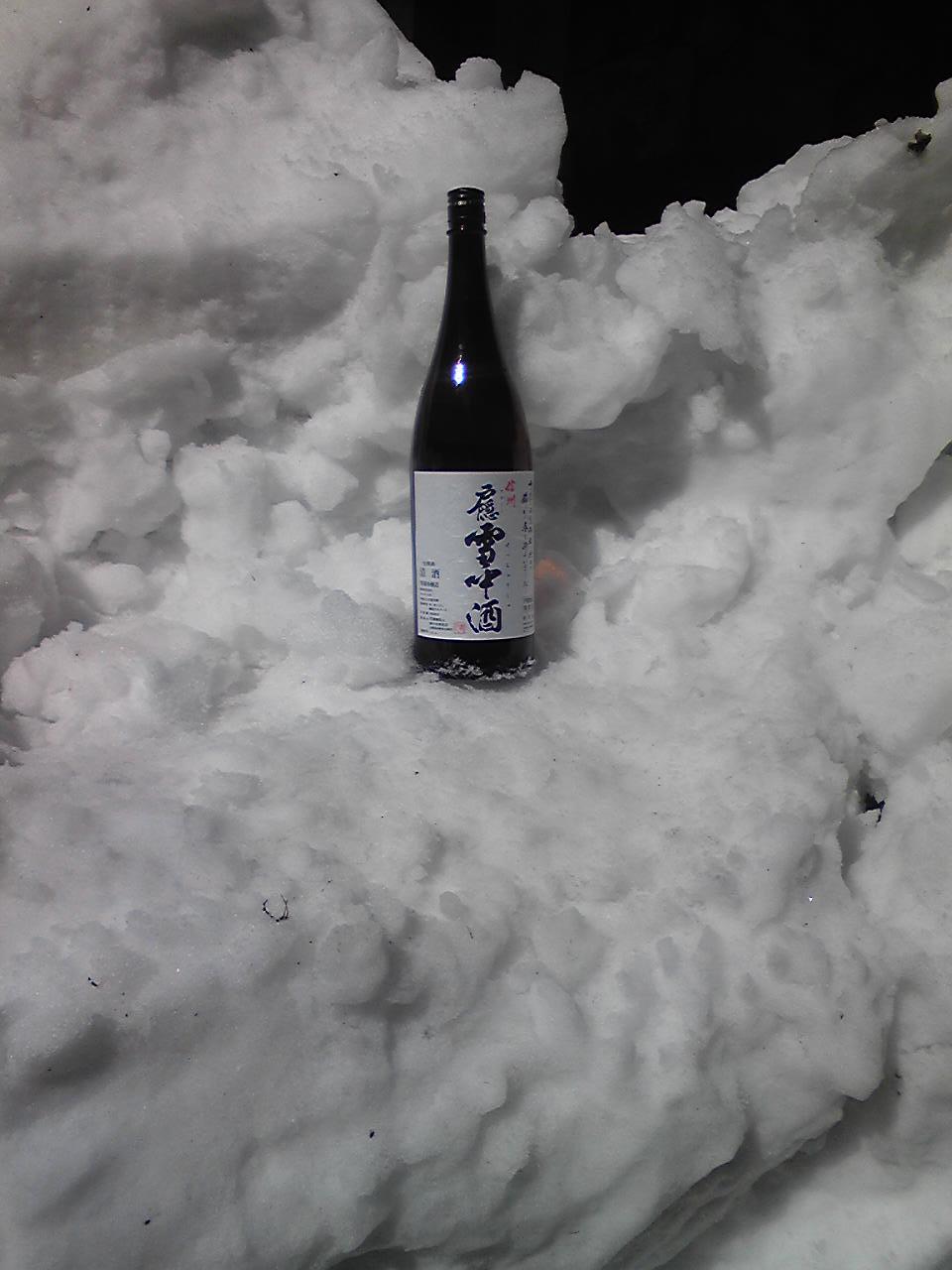 2011戸隠雪中酒